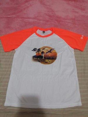 全新 排汗白橘色T恤 尺寸: 胸圍46cm 衣長62cm 售$100(含運)
