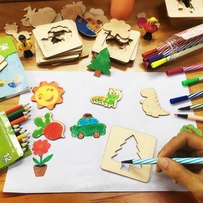 兒童玩具1-2-3-4-6周歲7寶寶繪畫男女孩益智拼圖早教開發智力禮物