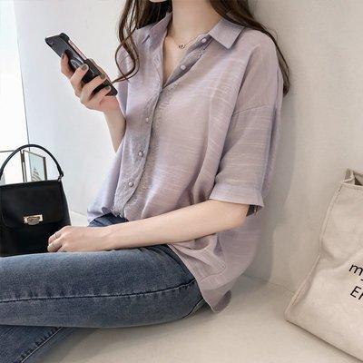 ❤Princess x Shop❤蕾絲拼接襯衫寬鬆顯瘦氣質DL9060723正韓國連線吊帶褲蕾絲一字領露肩