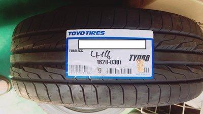 +超鑫輪胎鋁圈+ TOYO 東洋 DRB 215/45-17 另有 R01 SPORT F1A3 NT860 VE303