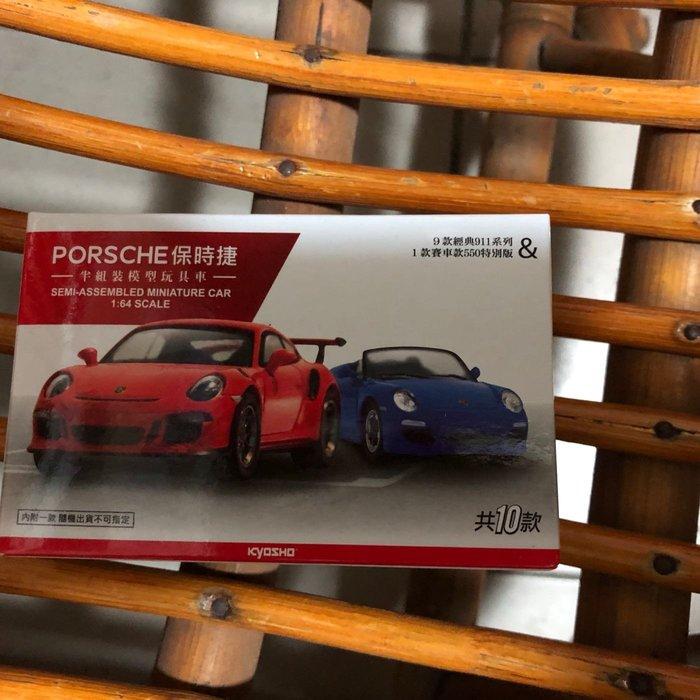 7~11  保時捷經典911系列模型車 號6
