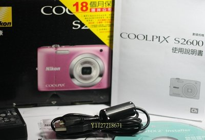 全新 Nikon USB 傳輸線 P340 S3400 S2800 D5100 L26 P80 S2700 P7800