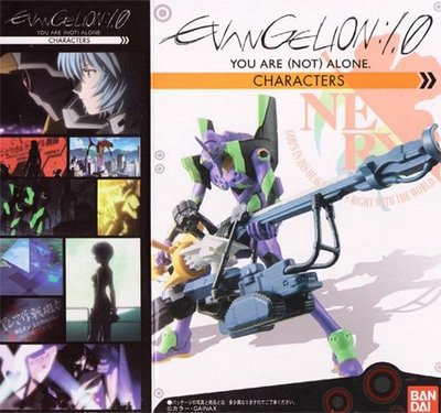Bandai Evangelion 1.0 YOU ARE (NOT) ALONE  Characters 2種 -盒旦全新 無盒(注意內文/交收地點及時間)