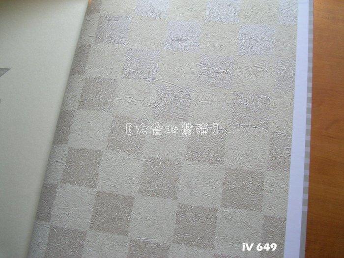 【大台北裝潢】IVY台灣現貨壁紙* 折光 棋盤格 方格 每支450元