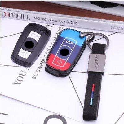 有車以後汽配~BMW寶馬 E60 E70 E84 E90 E91 E92 Z4 X1 X3 X5 X6真皮鑰匙套扣