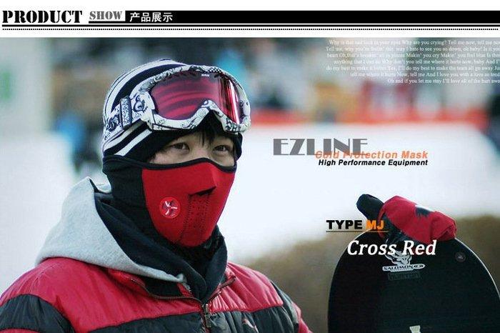 騎行保暖面罩 自行車防風 防寒 滑雪口罩 護臉面罩 戶外騎行面罩