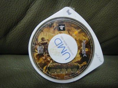 影音加油站-電玩遊戲(PSP遊戲片)PSP 失落神殿 ~魔窟的皇帝~中英文合版/直購價690元(裸片)