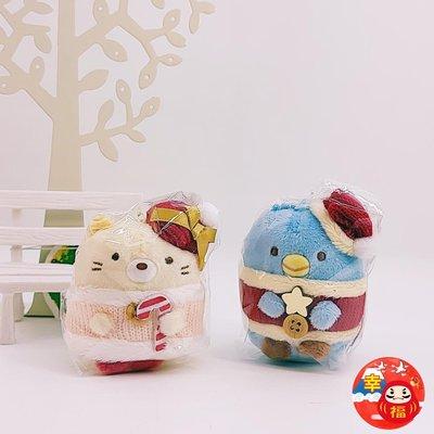 日本商品san-x角落生物sumikko聖誕節限定迷你沙包玩偶公仔
