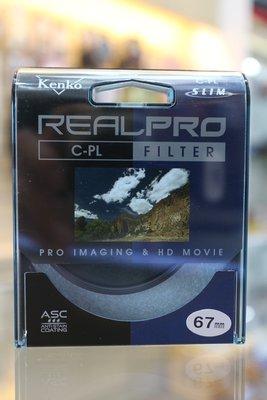 【日產旗艦】日本 Kenko RealPRO MC CPL 67mm 偏光鏡 正成公司貨 防潑水 多層鍍膜 非HOYA