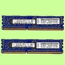 5Cgo【現貨2】IBM伺服器記憶體 49Y1423 47J0144 49Y1405 2GB ECC DDR3 1333