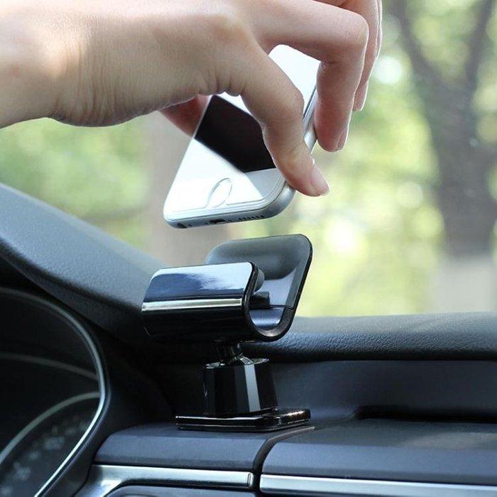 重力感應車載手機支架汽車創意車用導航支撐架粘貼式多功能通用型 好康免運