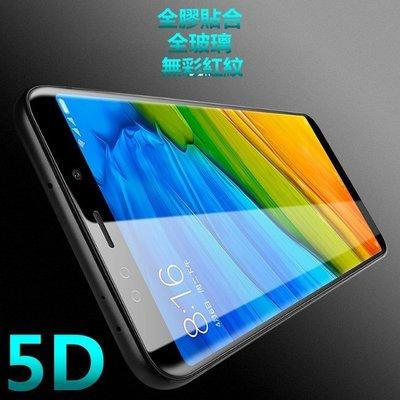 5D 頂級 全膠 無彩紅紋 小米9T 曲面 滿版 全玻璃 玻璃貼 保護貼 小米 9T 小米 紅米 小米9T玻璃貼