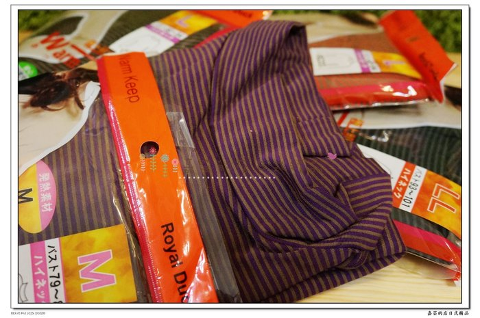 日本高領發熱衣 高領內搭 極上肌Warm Keep毛玉 防靜電 吸濕發熱 保溫機能性女內衣 嘉芸的店