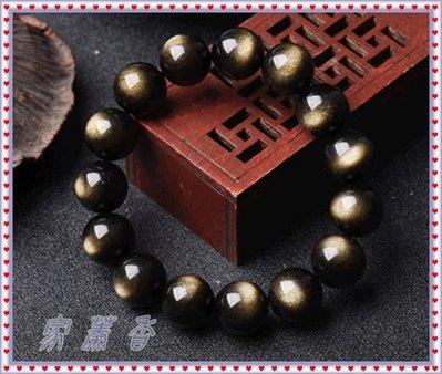 【家蓁香二館】收藏級 天然7A級金耀石雙金眼手珠 14mm男女情侶款手鏈手串(AG-01-5)
