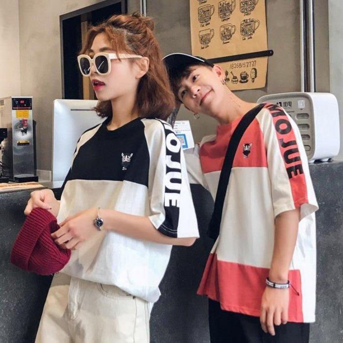 情侶裝夏裝2018新款韓版印花字母半袖T恤夏季寬鬆學生女短袖班服