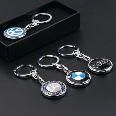 ~愛車E族~汽車鑰匙扣 鑰匙鏈 BMW寶馬 大眾 賓士Benz 奧迪Audi 鑰匙圈