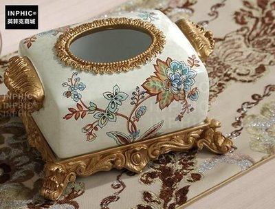 INPHIC-奢華歐式紙巾盒美式復古家居裝飾工藝品創意-E款_S01870C