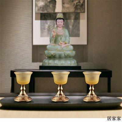 佛燈 供奉用品 宗教用品 純銅供水杯琉璃供佛水杯家用供奉觀音供杯圣水杯佛前八吉祥擺件