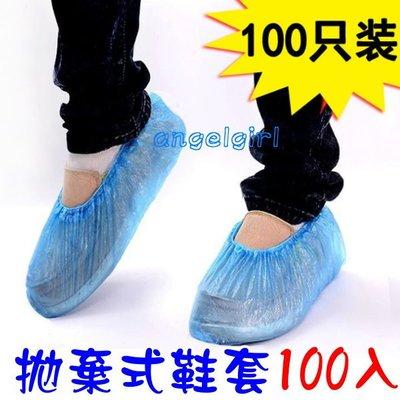 紅豆批發小舖/100只裝一次性拋棄式鞋套/塑料加厚男女兒童防塵防水防雨鞋套