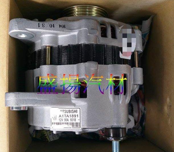 盛揚 HYUNDAI  TUCSON 2.0 汽油 發電機 三菱新品 90A
