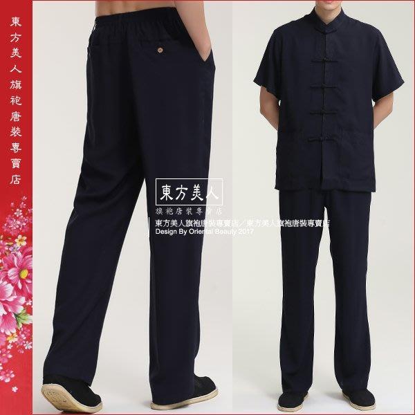 東方美人旗袍唐裝專賣店 ☆°((超低價590元)) °☆ 男士純色棉麻長褲。(藍色)
