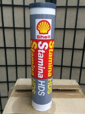 【殼牌Shell】高科技聚尿基潤滑脂、Stamina HDS 1.5、400g/條裝【軸承、培林-潤滑用】