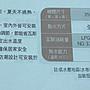 【金鶴居家生活館】DH-1633A 櫻花牌16公升數位 智能恆溫強排熱水器