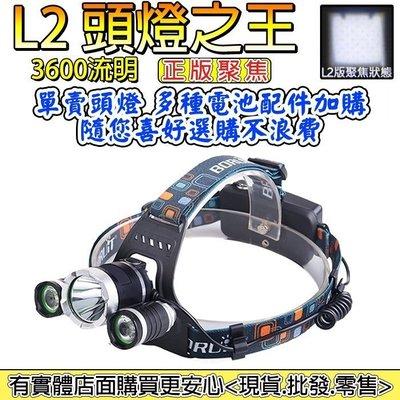 27023A-137興雲網購3店【單賣...
