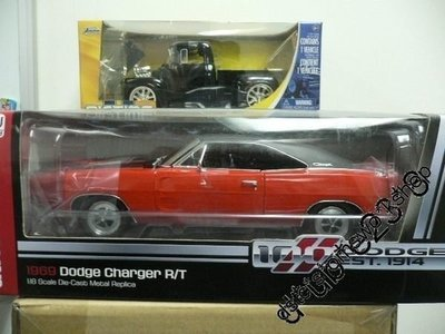 18-1517 Autoworld-1969 Dodge Charger 100th Anniversary Edition