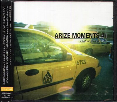 K - Featuring Tsubo-Ken - ARIZE MOMENTS # 1 - 日版 - NEW