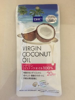 【佐的日本代購】日本帶回正品 DHC 椰子油美形元素 冷壓初榨椰子油 20天份