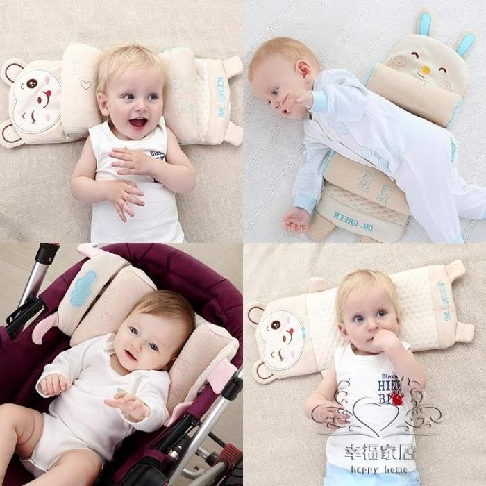嬰兒枕頭 防偏頭定型枕新生兒0-1歲寶寶枕頭嬰兒定型枕