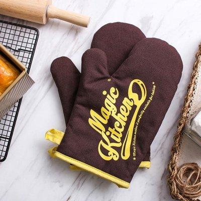 烤箱手套防燙加厚微波爐手套隔熱手套耐高溫防燙廚房烘焙手套