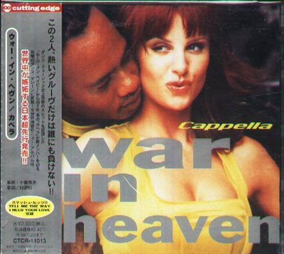 K - Cappella - War in Heaven - 日版 2 CD