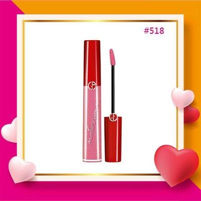 17 LOVELY♡ 預購 #518 Giorgio Armani Notorious GA 限量奢華訂製絲絨唇萃