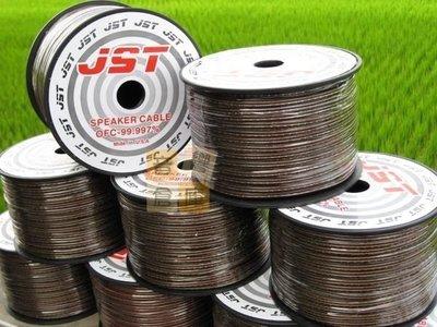 【音響倉庫】美國JST製造 專業發燒喇叭線 OFC99.997%1米/25元 批發零售 105芯