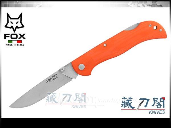 《藏刀閣》FOX-(500 O)橘色G-10柄折刀