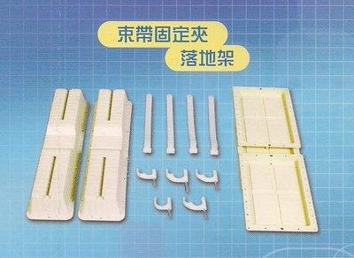 分離式冷氣管槽 80牆頭蓋二個+120強頭蓋一組 利益購 特價批售