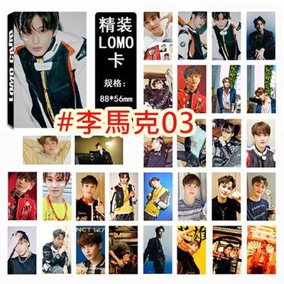 【首爾小情歌】NCT 127 LOMO卡 李馬克 個人款 小卡組 30張卡片組 應援#03