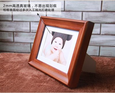 實木相框擺台掛牆 畫框木質相架7 10...