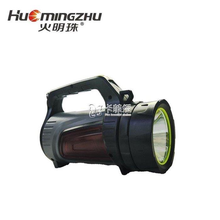 手電筒 新款手提燈led 便攜可充電強光遠射戶外 三檔閃射