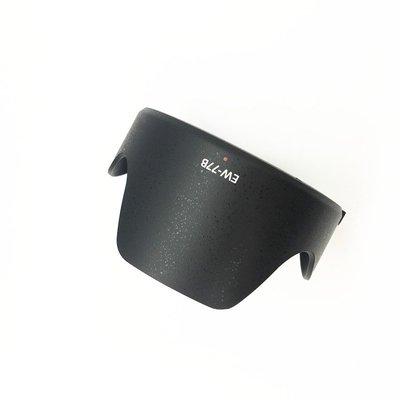 EW-77B遮光罩 適用 for佳能 canon 35/ 1.4 II鏡頭ef 35mm f1.4 ii二代 w1106 新北市