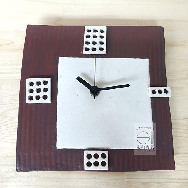 +佐和陶瓷餐具批發+【XL060416-2CIT-08手造時鐘-日本製】時鐘 家用 餐廳 精緻 擺飾