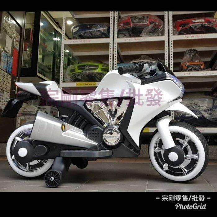 【宗剛零售/批發】噴煙重型機車(大型)G1800兒童電動機車 摩托車 兒童騎乘機車