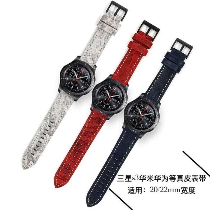 華為 Watch GT  錶帶 真皮腕帶 22mm 替換錶帶 頭層牛皮 復古紋 智能手錶帶 商務型錶帶 時尚簡約