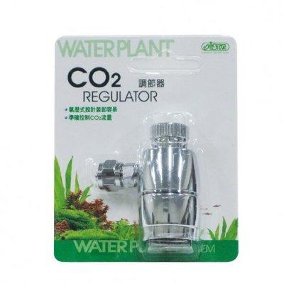 《魚趣館》I-583 台灣伊士達ISTA CO2調節器 微調閥 /搭配 鋼瓶 鋁瓶 使用
