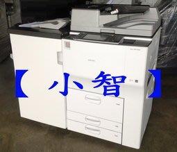 【小智】超快~ RICOH MP-9002 A3高速機(9成新/影列掃)速度每分鐘90頁/日本機/中文介面