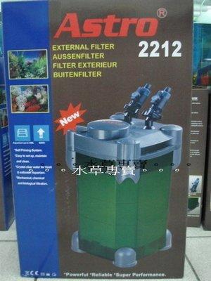 。。。青島水族。。。KW401208中國ASTRO阿姆斯壯-----二代圓桶過濾器==2212