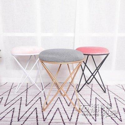 ZIHOPE 現代簡約時尚創意家用客廳小圓凳子換鞋凳沙發坐凳矮椅子布藝板凳ZI812