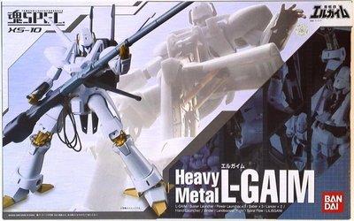 全新 魂SPEC XS-10 重戰機 HEAVY METAL L-GAIM